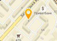 Днепрохим, ООО (Dniprohim)