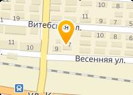 Завод порошковых красок СОЮЗ КЗБТ - СП, ООО