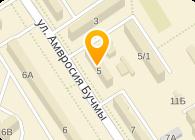 Арома-Трейдинг, ЧП