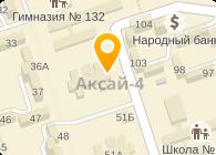 "ТОО ""Personal auto service"""
