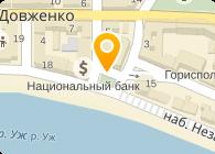 """ООО """"Укравтопром"""""""