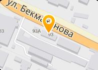Частное предприятие комплексное снабжение, Алматы
