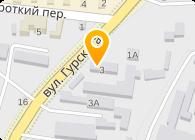 Промрегионсервис, УП дилер Синарского трубного завода
