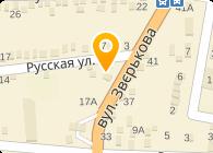Углеэнергомонтаж АОЗТ, Компания