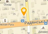 Альматея ТД, ООО