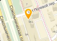 5b475fbab533 Магазины спортивных товаров около метро Сокольники, Москва