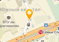 Нетлинк-Сервис, ООО
