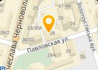 КиевИнсталл,ЧП