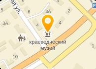 Арм-електро, ООО