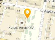 Хмельницктеплокоммунэнерго, ООО