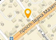 ОМИ-НБЕ Украина, ЧП