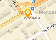 Строительная компания ТАЛЬПА, ООО