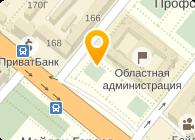 ТД КП ИНЭИС, ООО