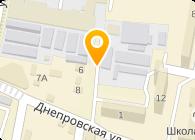 Связь и оборудование, ООО