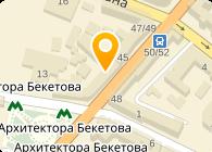 AZTEKA- сервис, СПД