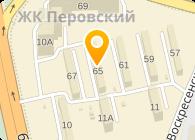 Спутниковое и эфирное телевидение, ЧП