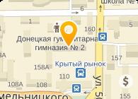Рекламный Дом, ООО