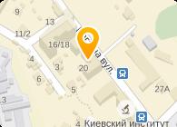 Чешско-Украинский Промышленный Торговый Дом (Дел-Украина, ООО)