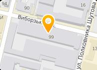 Завод ЭМКО, ООО