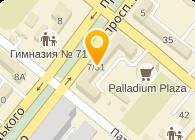 Запорожский Центр Технического Обслуживания, ООО