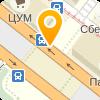 Контакт, Днепропетровский инженерно-технический центр (ДИТЦ), ЧАО