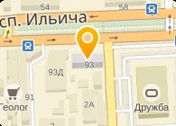 Донецкая инновационная компания, ООО (Donetsk Innovation Company))