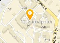 НПО Синепс-Инвест, ООО
