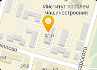 Харьковрелекомплект, ООО НТЦ