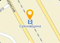 АгроПромЭнерго, ООО ПЭП