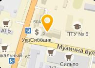 Черниговский ремонтно монтажный комбинат, ЗАТ