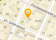 Энерго-Техноком, ООО