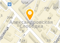 Укрспецстрой, Инженерно-строительная компания, ООО