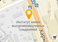БК Новый свит, ООО