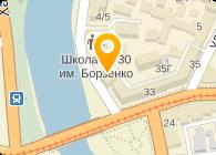 Максус-Украина, ООО