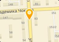 Теплолюкс-Павлодар, ИП