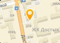 Казахский научно-производственный центр взрывных работ, ДГП