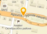 Электро АС, ТОО