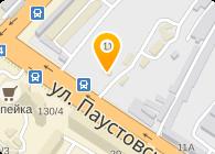 Гарист-Украина, ЧП