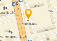 Томко Л. Н., СПД (WOODBOX)