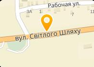 Интерсервис, ООО