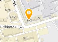 Триус, ООО