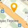 ТМ Хлебодар, Запорожский хлебокомбинат №1 (кондитерское подразделение), ПАО