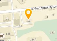 Тест Груп Украина, ЧП