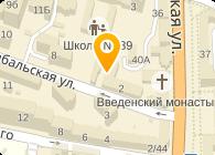 А.В.Р. Комфорт, ООО