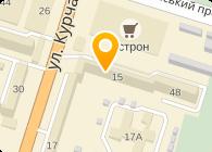 Стекломаркет, ЧП