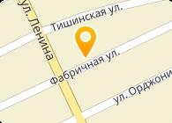 SLCompani (СиЭль Компани), ТОО