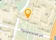 Киевметрострой, ПАО