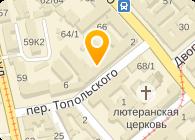 Центр Демонтажных Технологий, ООО