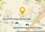 Топтунов, ЧП