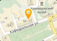 С. В. Трейд, ООО